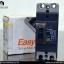 Breaker Merlin Gerin Model:EZC100H thumbnail 2