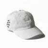 หมวก Anti Social Social Club x Weird Cap (White)