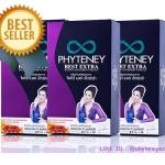 PHYTENEY เชท 3 กล่อง Best Seller Premium