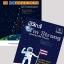 คู่มือชุดฟิสิกส์ I am (2 เล่ม) thumbnail 1