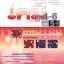 คู่มือเคมี เพิ่มเติม ม. 4-6 เล่ม 5 thumbnail 1