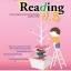 คู่มือพ่อแม่สอนลูก ชุด เซียนภาษา Reading ป.5 thumbnail 1