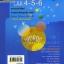 พจนานุกรมศัพท์อังกฤษ ม.4-5-6 thumbnail 1