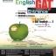 คู่มือเตรียมสอบ English Gat thumbnail 1
