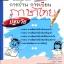 เก่งภาษาไทย อนุบาล 2 เล่ม 2 ชุดแบบฝึกหัดการอ่าน การเขียน ปฐมวัย thumbnail 1