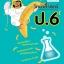 วิทย์คิดกล้วยๆ ป.6 thumbnail 1
