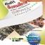 คัมภีร์สังคมศึกษา ม. 4 - 6 thumbnail 1