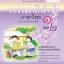 แบบฝึกหัดเสริม ภาษาไทย ป.1 เล่ม 2 วรรณคดีลำนำ thumbnail 1