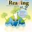 คู่มือพ่อแม่สอนลูก ชุดเซียนภาษา reading ม.2 thumbnail 1