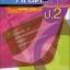 แบบฝึกคิด คณิตเพิ่ม IQ ป.2 thumbnail 1