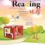 คู่มือพ่อแม่สอนลูก ชุดเซียนภาษา reading ม.6 thumbnail 1