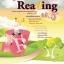 คู่มือพ่อแม่สอนลูก ชุดเซียนภาษา reading ม.5 thumbnail 1