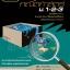 รวมสูตรคณิตศาสตร์ ม. 1-2-3 thumbnail 1