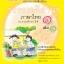 แบบฝึกหัดเสริม ภาษาไทย ป.1 เล่ม 1 วรรณคดีลำนำ thumbnail 1