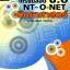 คู่มือเตรียมสอบ ป.6 NT และ o-net วิทยาศาสตร์ thumbnail 1