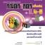 คู่มือคณิตศาสตร์ เพิ่มเติม ม. 4 - 6 เล่ม 3 thumbnail 1