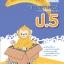 คณิตคิดกล้วยๆ คณิตศาสตร์ ป.5 thumbnail 1