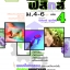 ตะลุยโจทย์ ฟิสิกส์ ม. 4-6 เล่ม 4 thumbnail 1