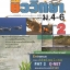 mini ชีววิทยา เพิ่มเติม ม. 4-6 เล่ม 2 thumbnail 1