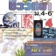 mini ชีววิทยา เพิ่มเติม ม. 4-6 เล่ม 4 thumbnail 1