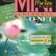 mini คัมภีร์ภาษาไทย O-Net ม. 4 - 6 thumbnail 1