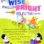 English Wise English Bright นักเรียนชั้นอนุบาล (ปฐมวัย) thumbnail 1