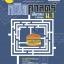 ตะลุยโจทย์ คณิตศาสตร์ พื้นฐาน ม. 1 thumbnail 1
