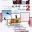 ตะลุยโจทย์ ฟิสิกส์ ม. 4-6 เล่ม 2 thumbnail 1