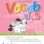 คู่มือพ่อแม่สอนลูก ชุด เซียนภาษา Vocab ป.5 thumbnail 1