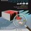 รวมสูตรคณิตศาสตร์ ม. 4-5-6 thumbnail 1