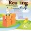 คู่มือพ่อแม่สอนลูก ชุดเซียนภาษา reading ม.4 thumbnail 1