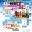 เฉลย - เก็งสังคมศึกษา O-Net ม. 4-6 thumbnail 1
