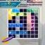 ติวเข้ม Crossword Games ภาษาอังกฤษ ป.4 thumbnail 1