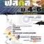 คู่มือฟิสิกส์ พื้นฐาน ม. 4-6 เน้นวิทยาศาสตร์ thumbnail 1
