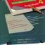 แบบฝึกทักษะภาษาอังกฤษพื้นฐาน ป.4 thumbnail 1
