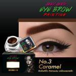Jeedjees Eyebrow Painting No. 3 : Caramel สีน้ำตาลแดง