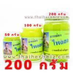ยาหม่องไพลสด หมอสิงห์ (200 กรัม)