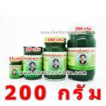ยาหม่องเสลดพังพอน ตราหมอชั้น (200 กรัม)