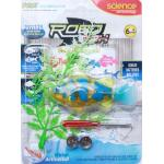 Robo Fish, หุ่นยนต์ปลา แบบที่ 11
