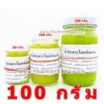 ยาหม่องน้ำมันพระโมคคัลลาน สีเหลือง (100 กรัม)