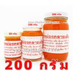 ยาหม่องคลายเส้น วัดโพธิ์ (สีส้ม) 200 กรัม