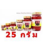 ยาหม่องน้ำมันไพรแดง ห้าม้าโอสถ (25 กรัม)