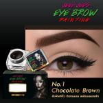 Jeedjees Eyebrow Painting No.1 : Chocolate Brown สีน้ำตาลเข้ม