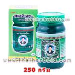ยาหม่องเสลดพังพอน หมอเอี้ยง สมุนไพรคงคา (250 กรัม)