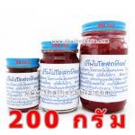 ยาหม่องน้ำมันโอสถทิพย์ (สีแดง) 200 กรัม