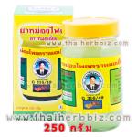 ยาหม่องไพล หมอเอี้ยง สมุนไพรคงคา (250 กรัม)