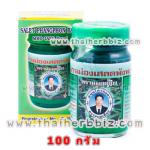 ยาหม่องเสลดพังพอน หมอเอี้ยง สมุนไพรคงคา (100 กรัม)