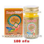 ยาหม่องคงคาบาล์ม สมุนไพรคงคา (100 กรัม)