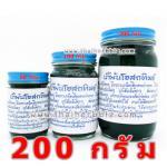 ยาหม่องน้ำมันโอสถทิพย์ (สีเขียว) 200 กรัม