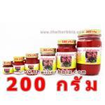 ยาหม่องน้ำมันไพรแดง ห้าม้าโอสถ (200 กรัม)